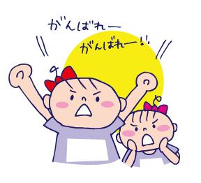 0929運動会01