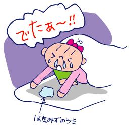 双子を授かっちゃいましたヨ☆-0331ノマメ風邪03