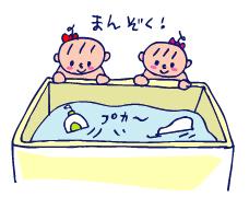 双子を授かっちゃいましたヨ☆-0306お風呂03