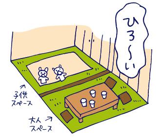 双子を授かっちゃいましたヨ☆-0823ほたほた03