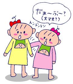 双子を授かっちゃいましたヨ☆-1106せき02