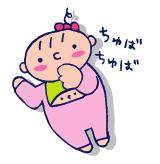 双子を授かっちゃいましたヨ☆-0312手おしゃぶり01