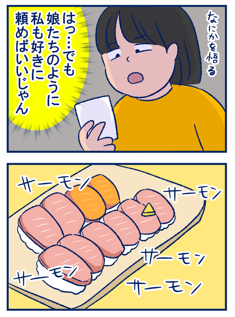 子どもの日03