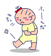 双子を授かっちゃいましたヨ☆-0829歯03
