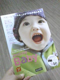 双子を授かっちゃいましたヨ☆-カタログ