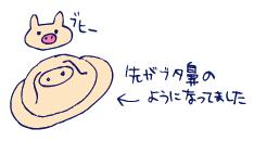 双子を授かっちゃいましたヨ☆-0712マグ02