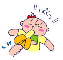 双子を授かっちゃいましたヨ☆-0904離乳食01
