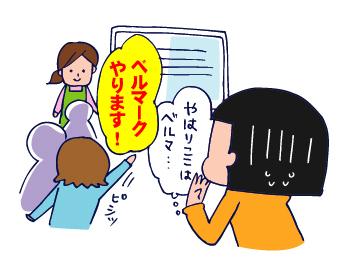 0521係決め03