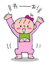 双子を授かっちゃいましたヨ☆-0511ロタ3日目08