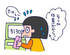 双子を授かっちゃいましたヨ☆-0604三種混合03