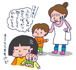 双子を授かっちゃいましたヨ☆-0612BCG02