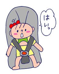 双子を授かっちゃいましたヨ☆-0901コマメ04
