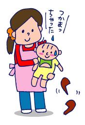 双子を授かっちゃいましたヨ☆-0921絵本02