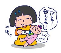 双子を授かっちゃいましたヨ☆-0705離乳食02