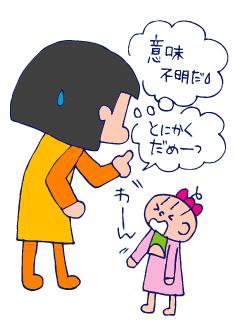 双子を授かっちゃいましたヨ☆-0123チョコ05