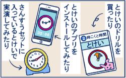 家庭学習_01