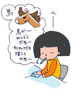 双子を授かっちゃいましたヨ☆-1014年賀状01
