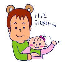 双子を授かっちゃいましたヨ☆-0910ポリオ01