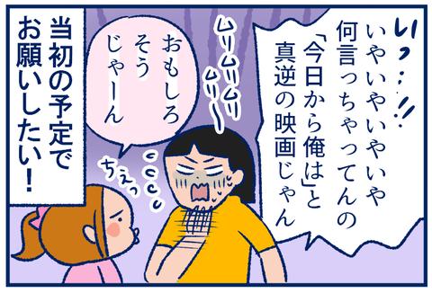 事故物件02