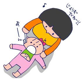 双子を授かっちゃいましたヨ☆-0426ハミガキ01