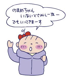 0126やすみ01
