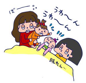 双子を授かっちゃいましたヨ☆-1119仙台レポ05