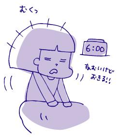 0209朝04