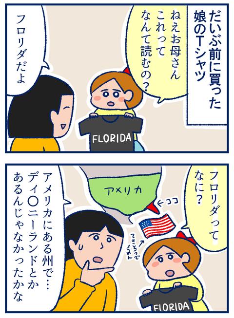 Florida01