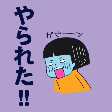 0521係決め04