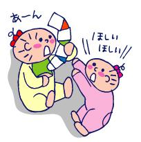 双子を授かっちゃいましたヨ☆-0527口に・・・01