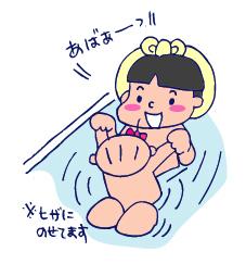 双子を授かっちゃいましたヨ☆-0617湯船03