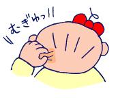 双子を授かっちゃいましたヨ☆-0530コマメ04