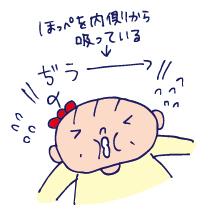 1105えくぼ04