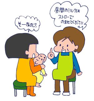 双子を授かっちゃいましたヨ☆-1221歯科検診05