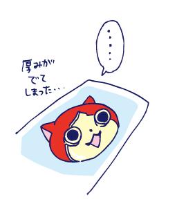 1009お弁当04