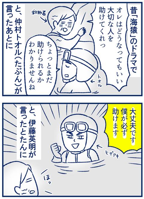フィットボクシング04