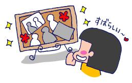 双子を授かっちゃいましたヨ☆-0519写真02