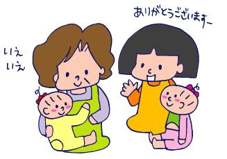 双子を授かっちゃいましたヨ☆-1202スイートポテト02