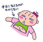 双子を授かっちゃいましたヨ☆-0701コマメ05