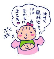 双子を授かっちゃいましたヨ☆-0101ノノ
