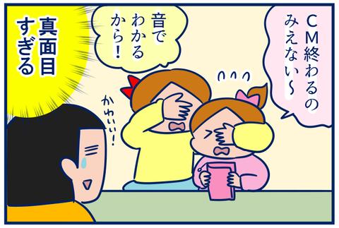 ゲーム04
