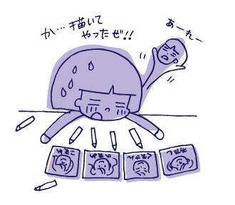 0916多忙05