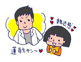 双子を授かっちゃいましたヨ☆-0509蓮ホーさん