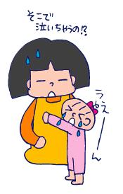 双子を授かっちゃいましたヨ☆-0211ベリー01