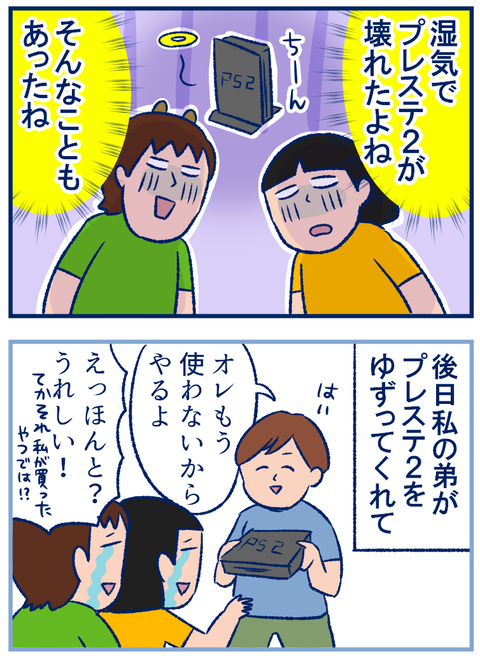 除湿器02