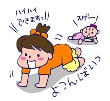 双子を授かっちゃいましたヨ☆-0722連休05