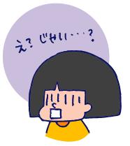 双子を授かっちゃいましたヨ☆-1211クリスマス01