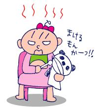 双子を授かっちゃいましたヨ☆-1116プゥート04
