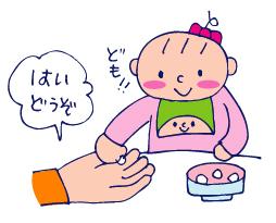 双子を授かっちゃいましたヨ☆-0930ドア02