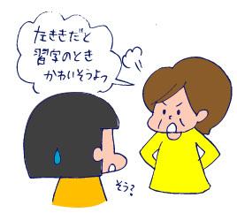 双子を授かっちゃいましたヨ☆-0615サウスポー02